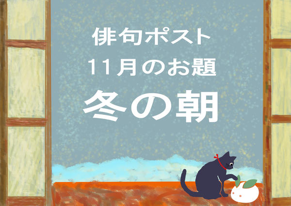 11月ポスター.jpg