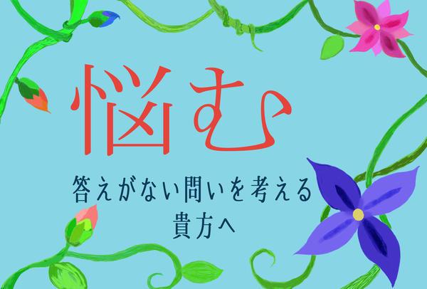 4月YA展示ポスター(古泉).jpg