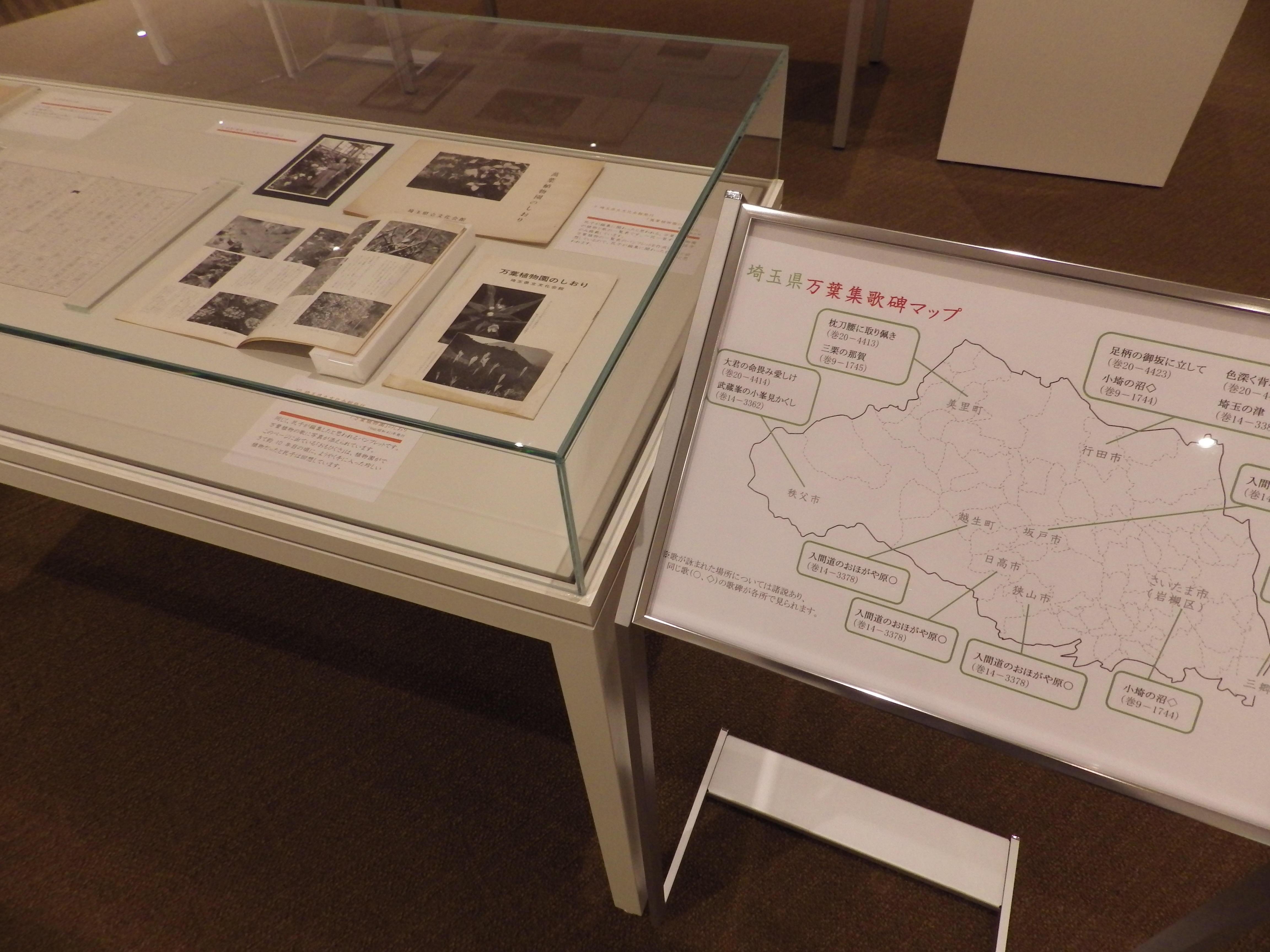 【文学】大西民子と万葉集15.JPG